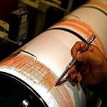 Природа землетрясений