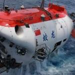 Китайский батискаф исследует Тихий океан